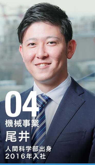 04 機械事業 N.T 法学部出身 2004年入社